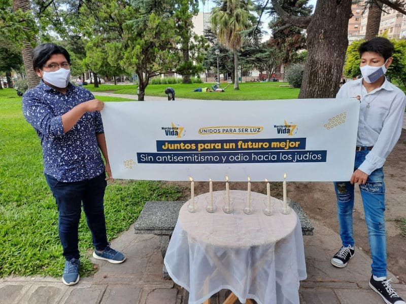 2021 San Salvador de Jujuy
